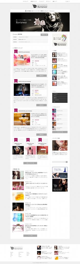 Reviewer-tcd026-WordPressテーマ「Reviewer-tcd026-」デモサイト-313x1024