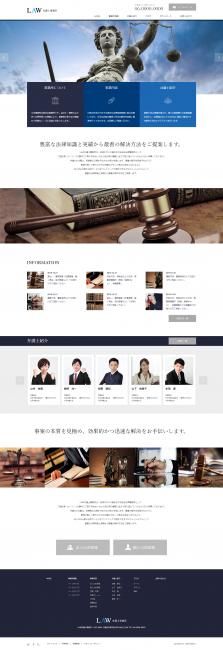 LAW tcd031    WordPressTheme「LAW  tcd031 」デモサイト