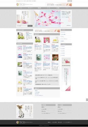 日本語有料テーマトップクラスのTCD/AN