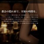 厳選!おすすめの日本語有料WordPressテーマ
