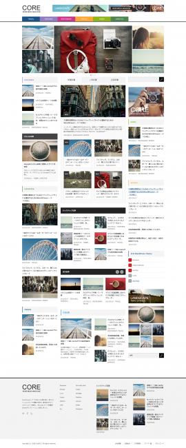CORE  tcd027    WordPressテーマ「CORE  tcd027 」デモサイト