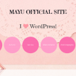 mayu-official-site