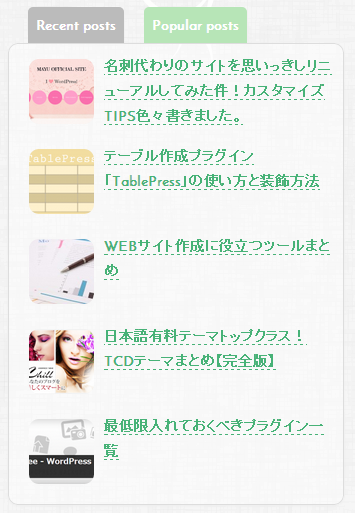 popular-widget