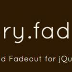 ページ遷移時のフェード効果を実装するjQuery
